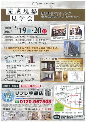 20180519-20pasu-f.jpg