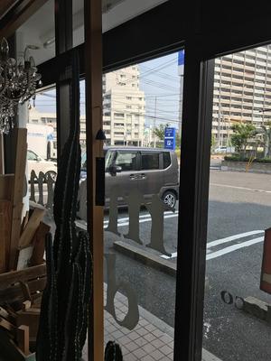 リフレ宇品店.jpg