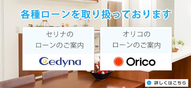 水まわりリフォーム マエダハウジングのRefre(リフレ) 広島 キッチン トイレ 化粧洗面台 浴室